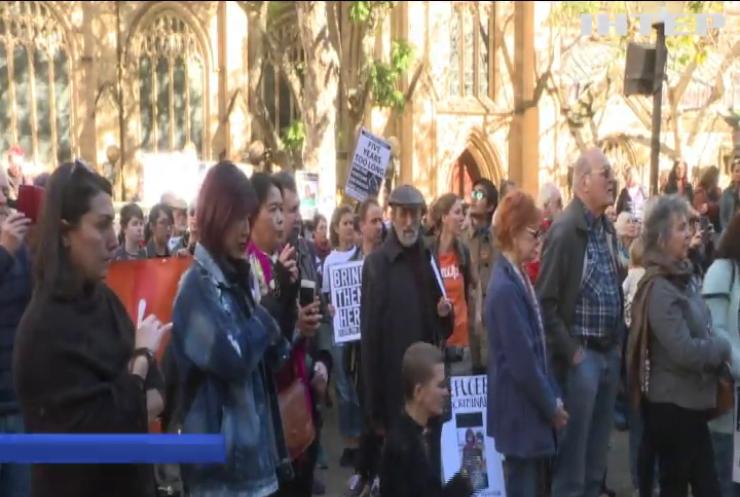 Жители Австралии требуют отменить антимиграционный закон