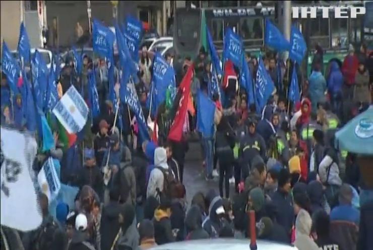 Визит главы МВФ вызвал массовые протесты в Аргентине