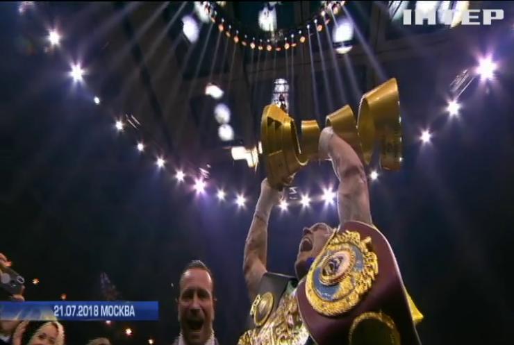 Зустріч переможця: абсолютний чемпіон світу Олександр Усик повернувся додому