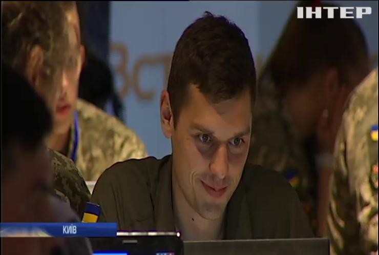 У Києві стартував IT-хатакон з оборони та безпеки
