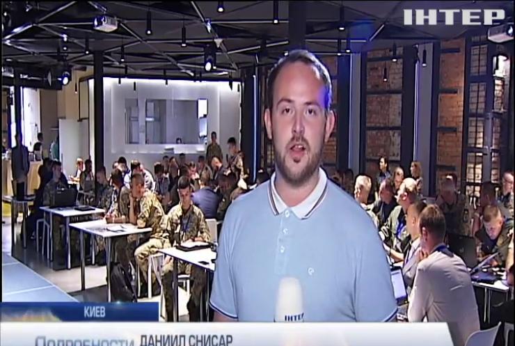 В Киеве стартовал форум IT-разработок