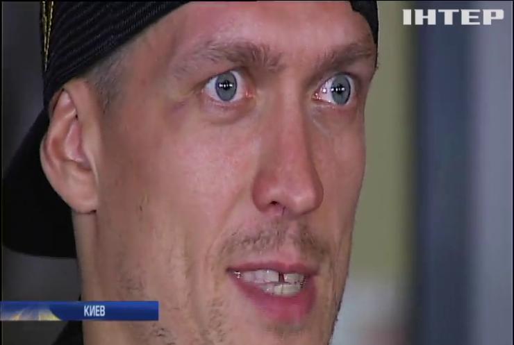 Александр Усик стал первым чемпионом мира в истории страны