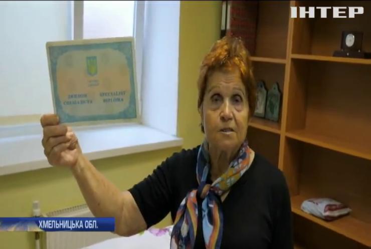 Жителька Хмельницького стала тренером у 79 років