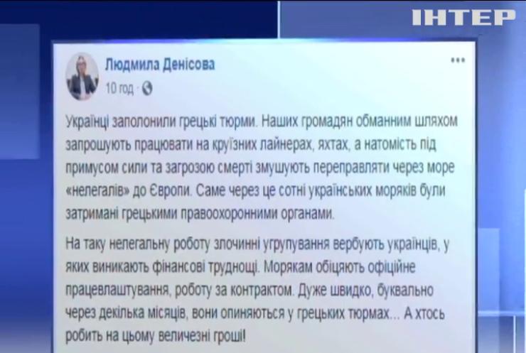 В Греції у в'язницях залишається 161 українець