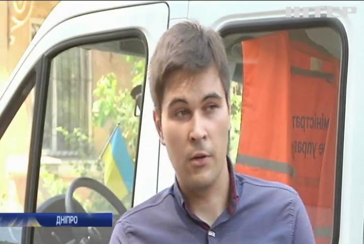 Заборона на перевезення: у Дніпрі борються з незаконними оголошеннями