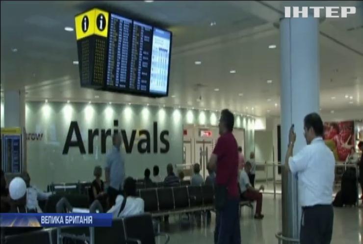 У аеропорту Лондона спростять правила перевезення багажу