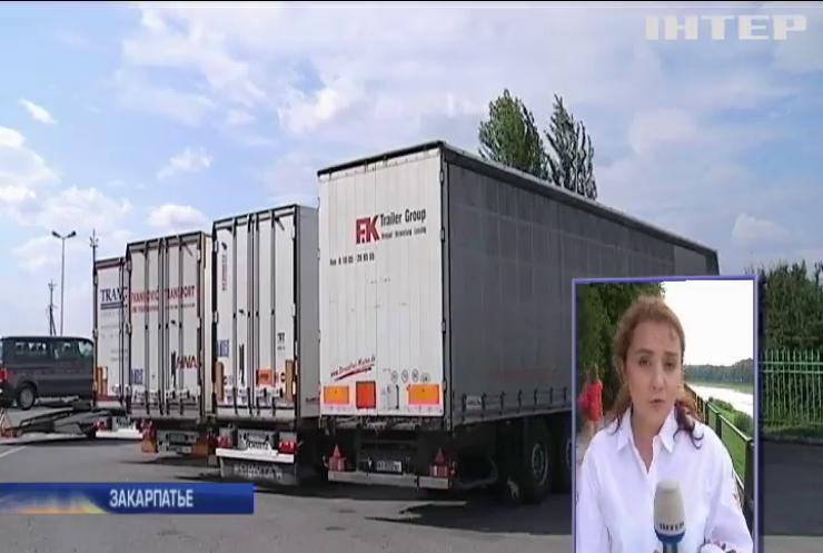 В Закарпатскую область доставили гуманитарную помощь из Венгрии