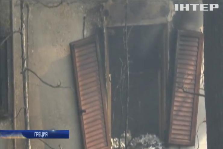 Массовые пожары в Греции: среди 74 погибших украинцев нет  - МИД