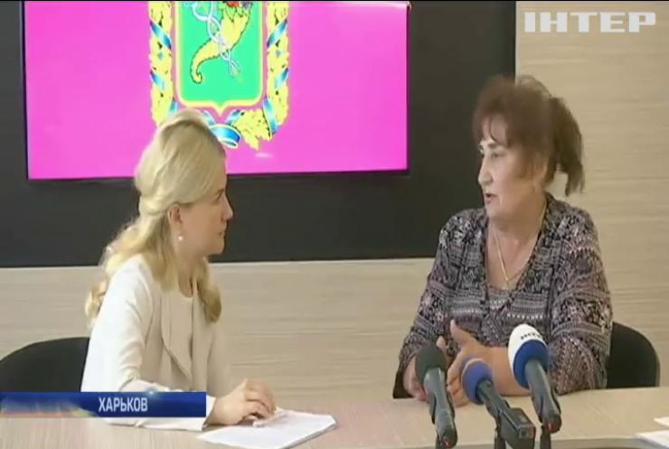 Харьковские власти работают для того, что бы решать проблемные вопросы населения – Юлия Светличная