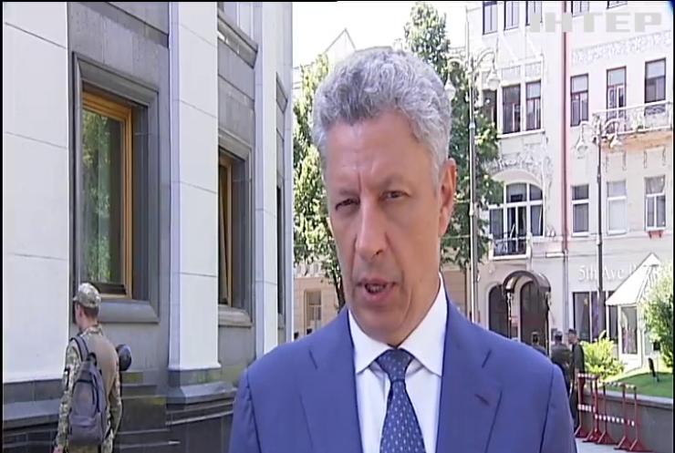 Повышение тарифов на газ является преступлением против народа – Юрий Бойко