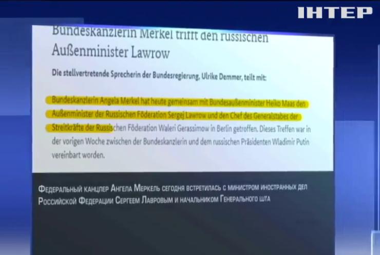 Канцлер Германии обсудила ситуацию на Донбассе с представителем российского МИД