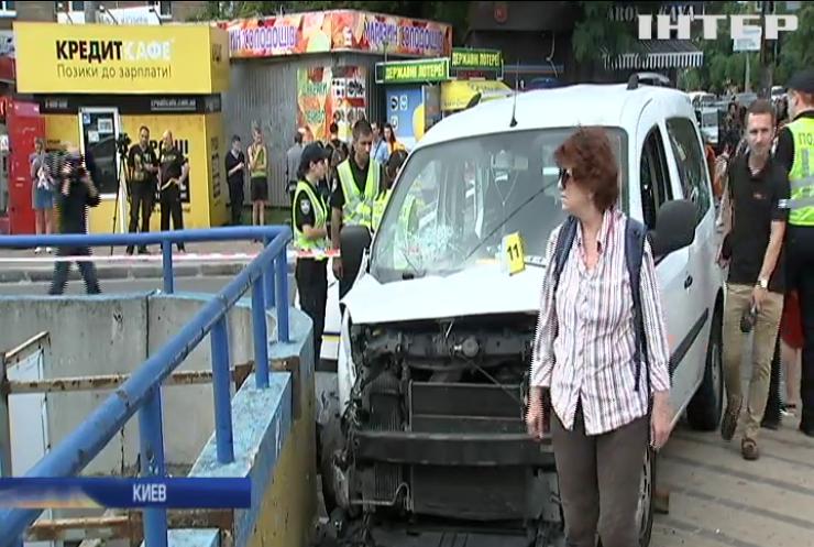 В ДТП в центре столицы пострадали пешеходы