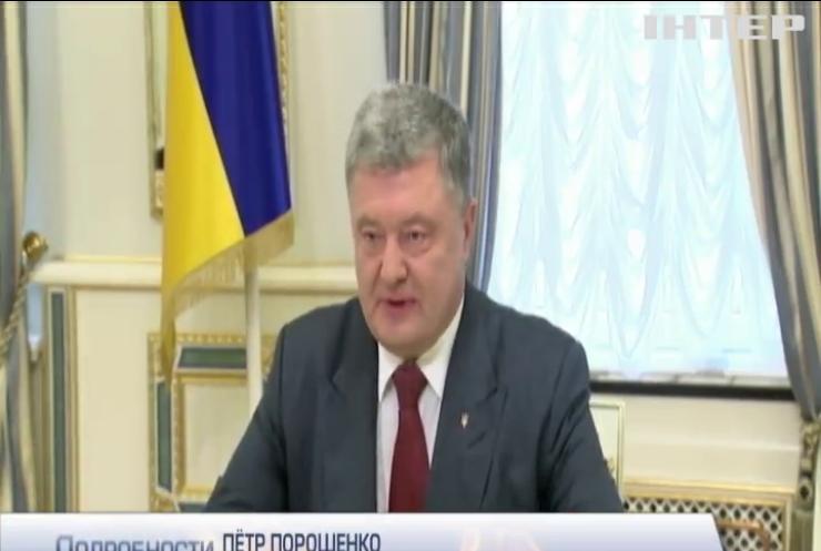 Президент Украины встретился с заместителем главы Госдепартамента США: о чем говорили политики?