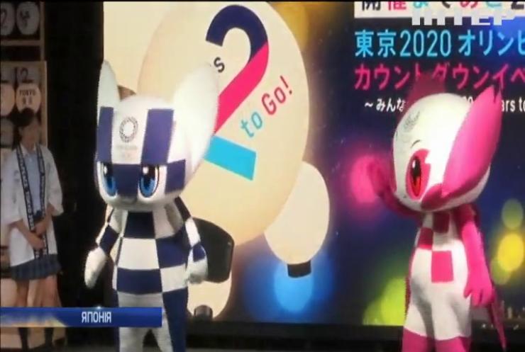 Японія готується до Олімпіади-2020