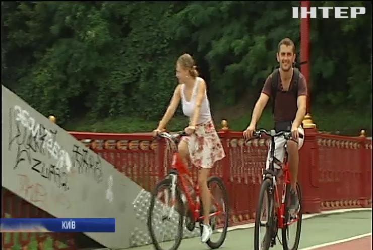 Київ хочуть зробити містом велосипедистів