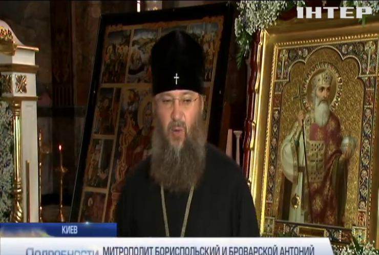 Подготовка к празднованию годовщины Крещения Руси: в Киево-Печерскую Лавру привезли святые реликвии из Афона