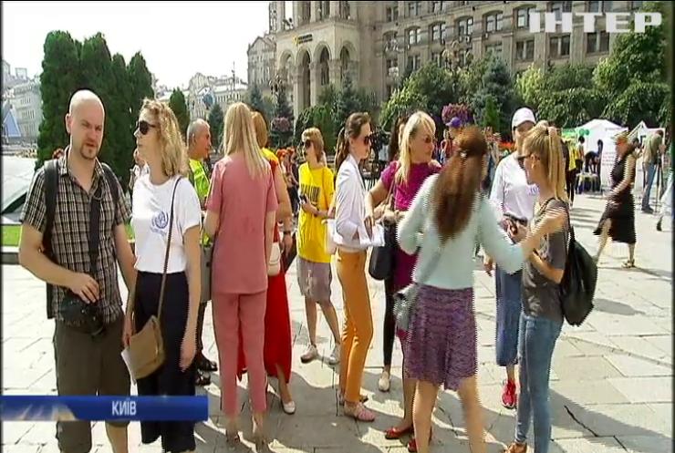 У Києві відбулася акція до Всесвітнього дня боротьби з торгівлею людьми