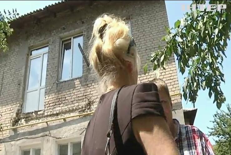 В Днепропетровской области рухнул балкон с людьми