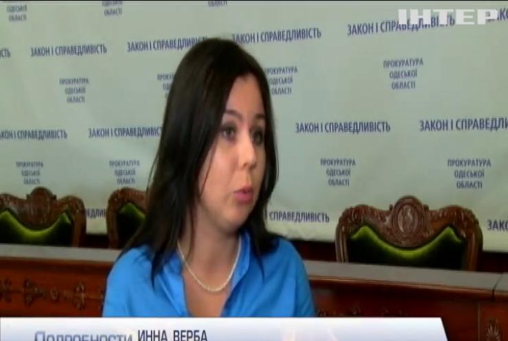 В Одессе на крупной взятке попался проректор госуниверситета
