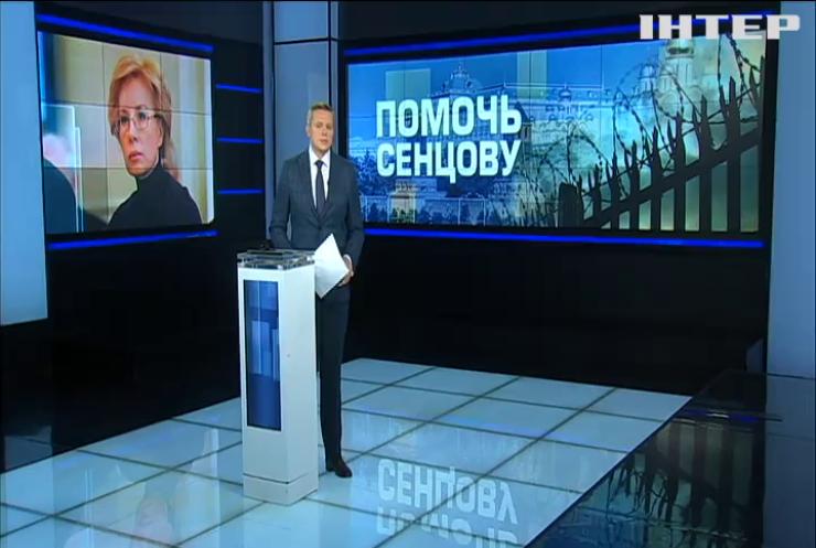 Украина призывает Германию повлиять на ситуацию с политзаключенными в России