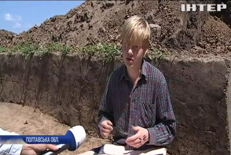 На Полтавщині розкопали стародавнє місто