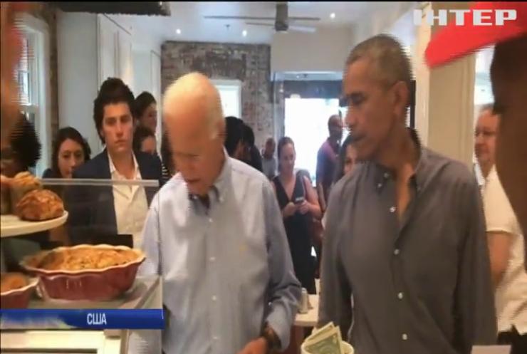 Обама та Байден зайшли до пекарні
