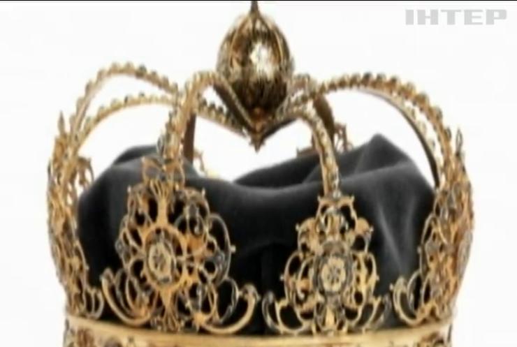 У Швеції викрали корону та державу монарха