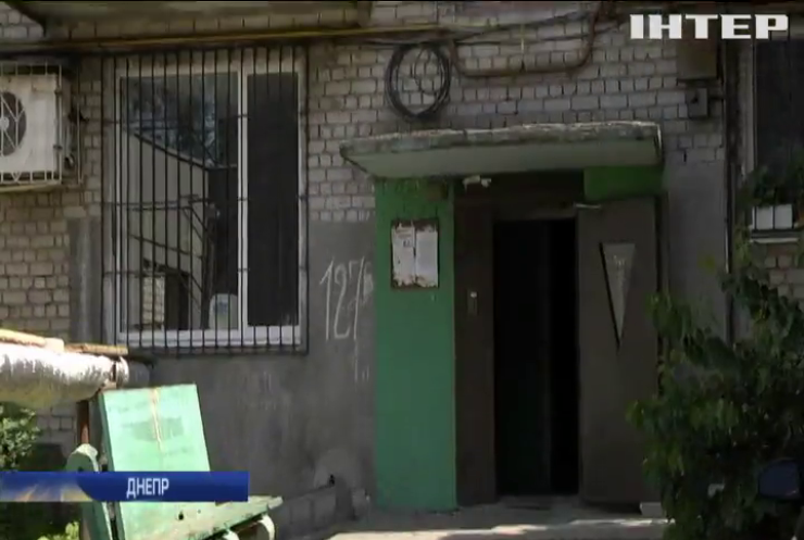 В Днепре подростки избили девочку (видео)