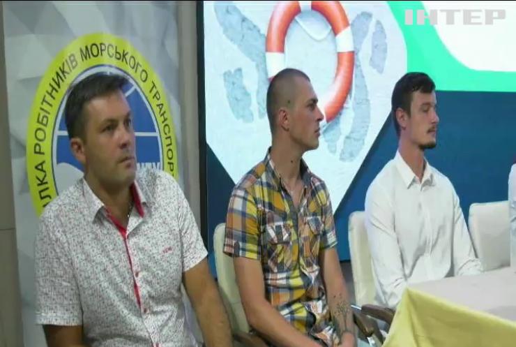 Украинские моряки вернулись в Одессу после трех лет ареста в Греции