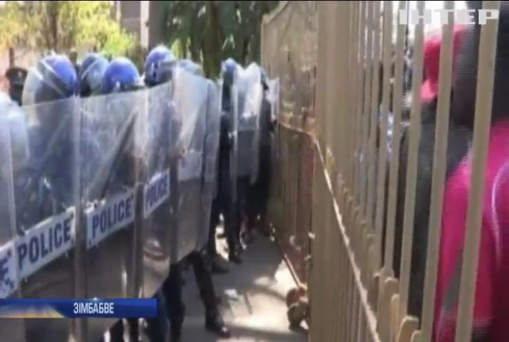 У Зімбабве на акції протесту вбили трьох людей