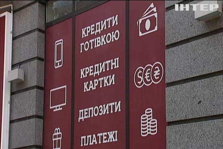 Чем грозит Украине грядущий финансовый кризис?