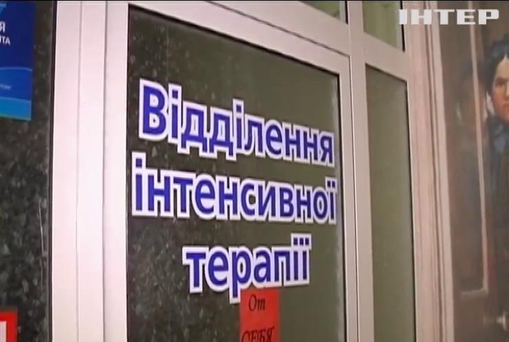 Справу Катерини Гандзюк передали в СБУ