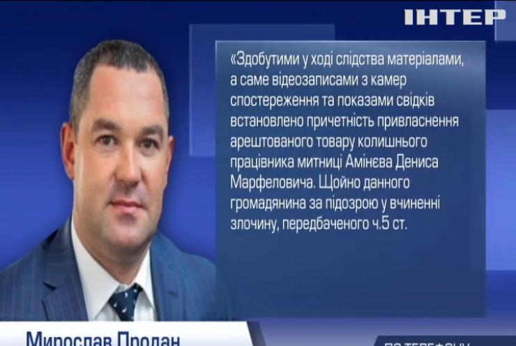 Сотрудники ГФС задержали бывшего чиновника Одесской таможни