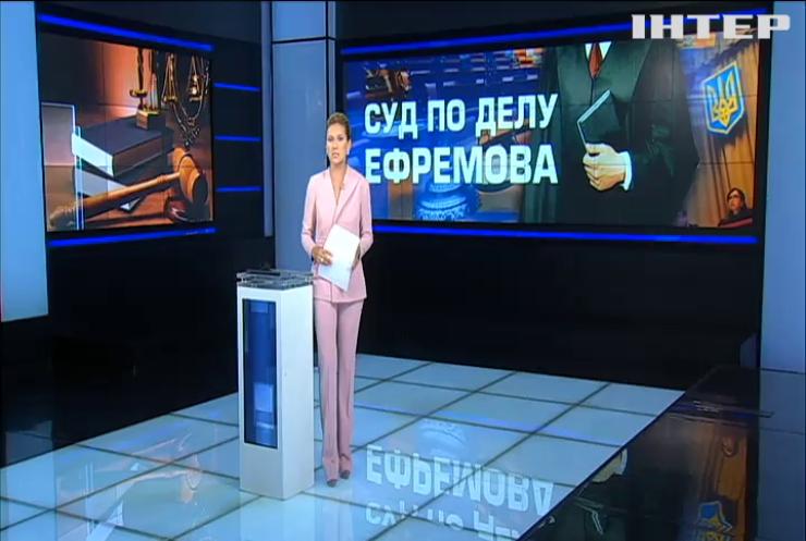 Народные депутаты заявили о готовности взять Александра Ефремова на поруки