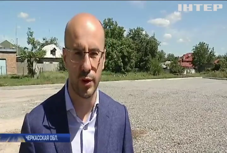 Власти Смелы тормозят реализацию социальных проектов - Сергей Рудык