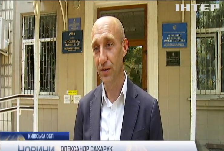 Марафон децентралізації: на Київщині створили нову ОТГ