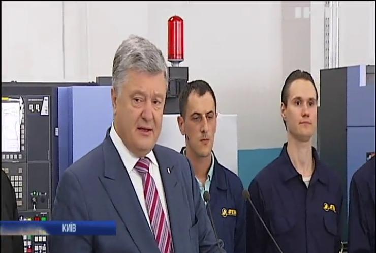 В Україні розпочнуть серійне виробництво артилерійських снарядів - Порошенко