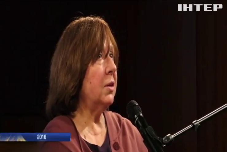 В Одессе сорвалось выступление белорусской писательницы