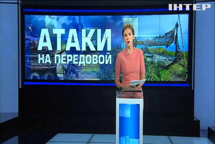 Война на Донбассе: боевики применили запрещенное оружие