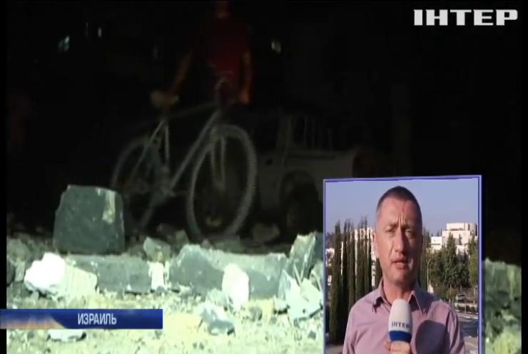 Обострение в Израиле: ХАМАС ударил ракетами по жилым районам