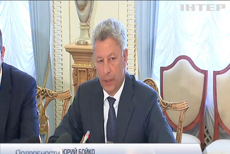Оппоблок подготовил законопроект о возвращении украинцам льгот и начислении справедливых пенсий - Юрий Бойко