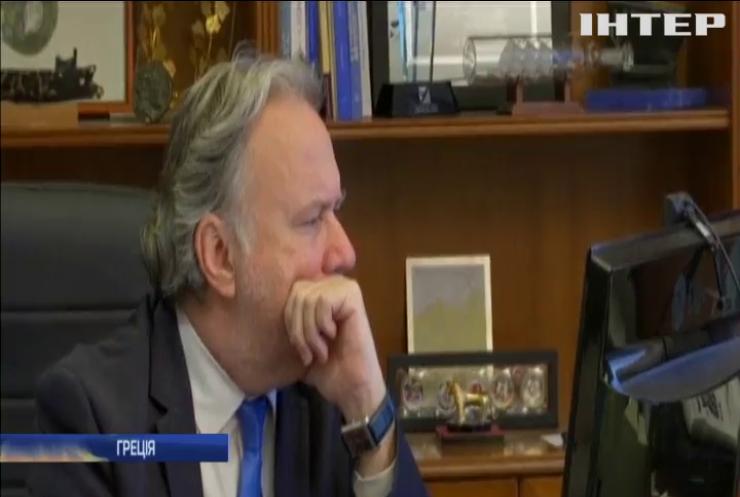 Греція відповість на висилку своїх дипломатів з Росії