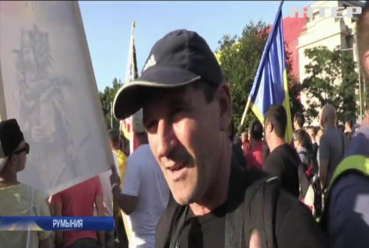 Столицу Румынии охватили массовые беспорядки