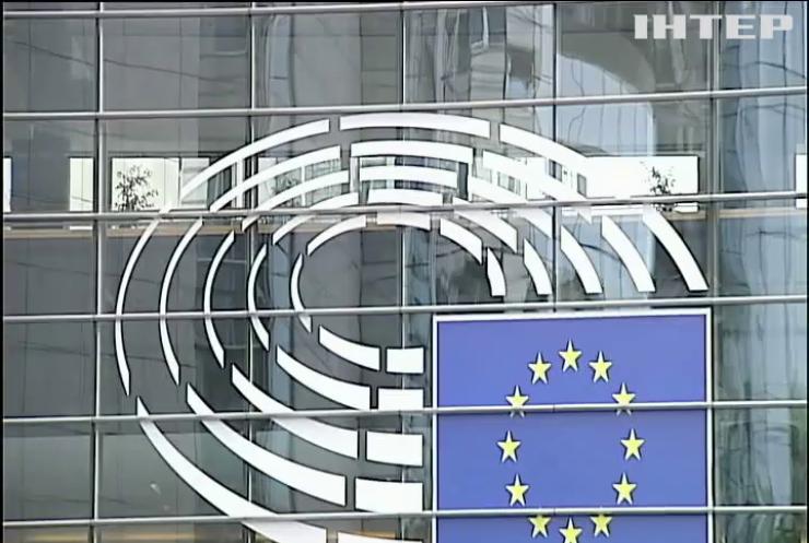 В ЕС ждут начала работы Антикоррупционного суда в Украине