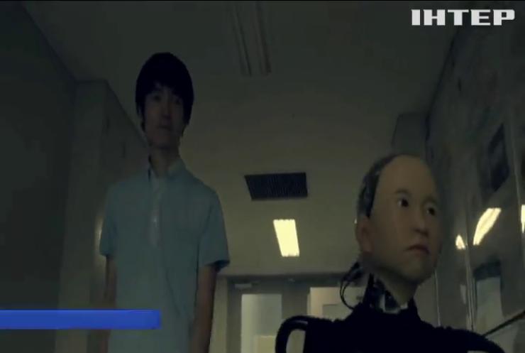 В Японии создали мальчика-андроида