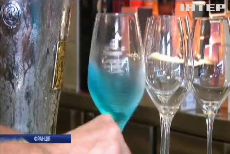 Французькі винороби створили вино блакитного кольору