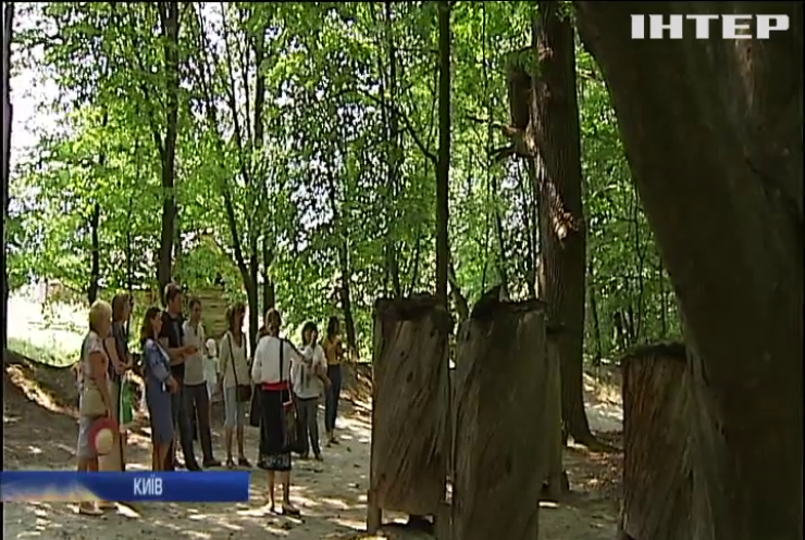 У Києві відзначали свято меду до Маковія