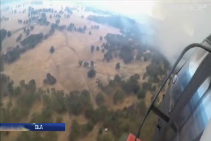 У Каліфорнії вирує найбільша за всю історію країни пожежа
