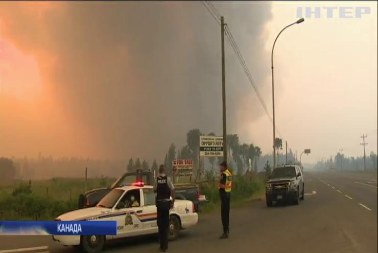 Масштабні пожежі спричинила блискавка у Канаді