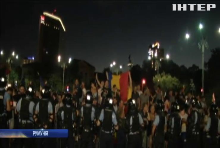 У Румунії не вщухають масові протести